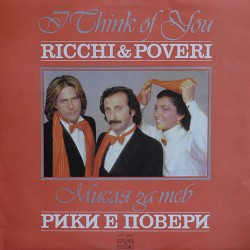 Ricchi & Poveri – I Think Of You