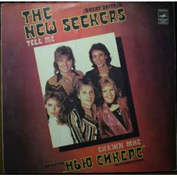 The New Seekers – Tell Me