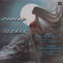 Zodiac – Музыка из Кинофильмов/Music From The Films