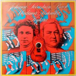 Johann Sebastian Bach, Vladimír Mikulka – Kytara