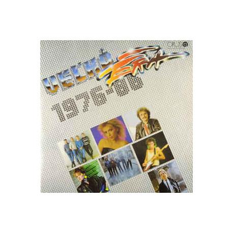 Veľká Éra 1976-86