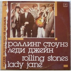 Rolling Stones ‎– Lady Jane