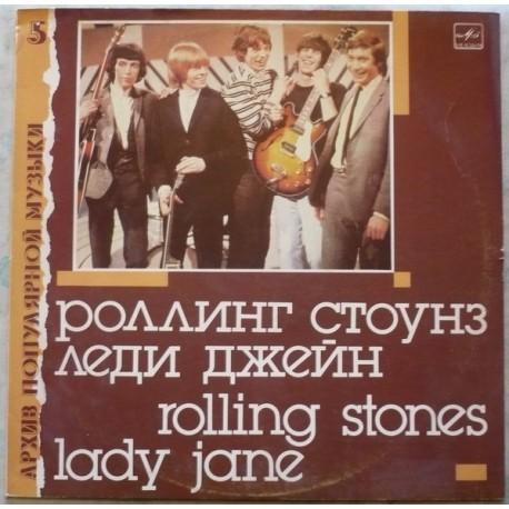Rolling Stones – Lady Jane