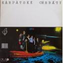 Karpatské Chrbáty – Karpatské Chrbáty