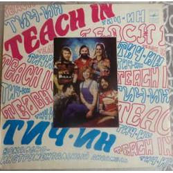 Teach-In – Teach-In